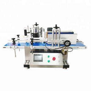 Máquina de rotulagem de sacos de café