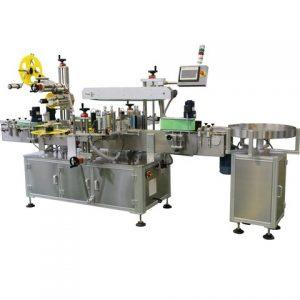 Lotion Bottle Labeling Machine