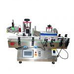 Máquina de rotulagem de tubos de sangue