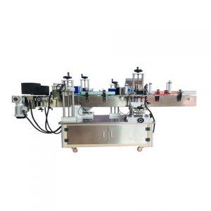 Preço da máquina de tecelagem de etiqueta tecida com volume de frasco de 5 ml