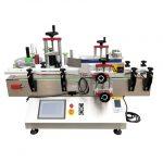 Máquina de rotulagem de saco retangular