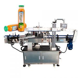 Automatic Shrinkage Bottle Labeling Machine