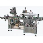 Máquina de etiquetagem controlada PLC