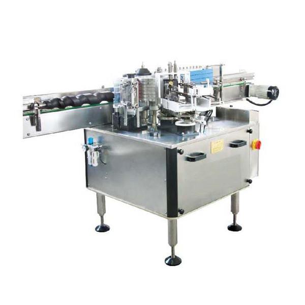 Máquina automática de rotulagem de cola úmida